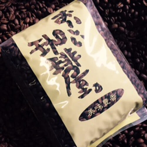 古川珈琲 アイス・コーヒーコレクション