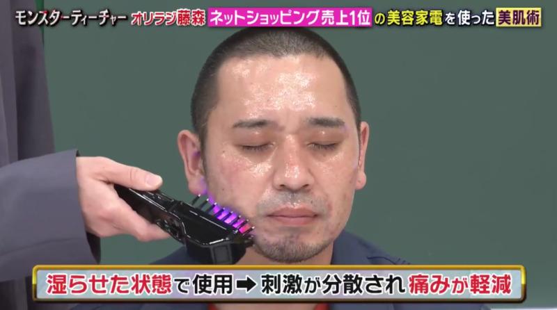 肌を湿らせた状態で使う(電気バリブラシの使い方)