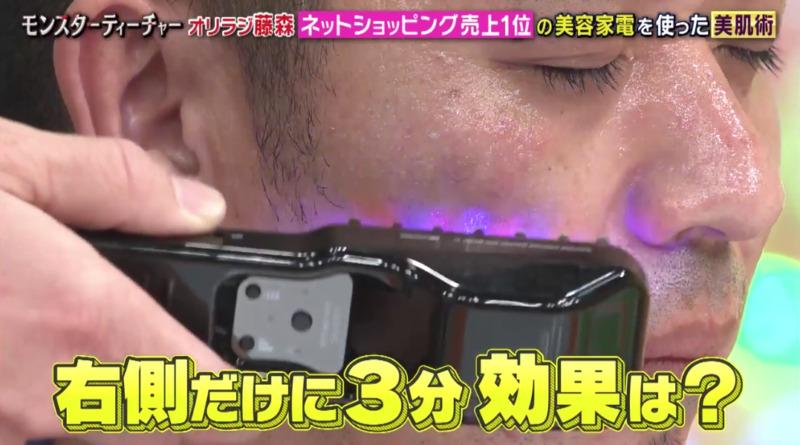 電気バリブラシを顔の右側だけに3分