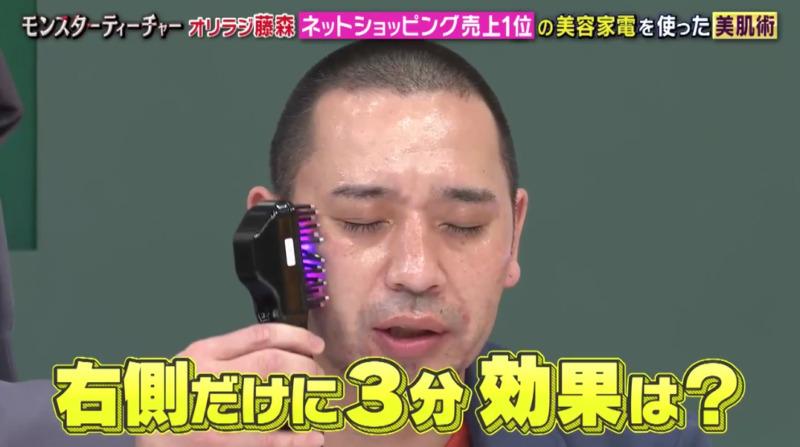 電気バリブラシを顔の右側だけに3分使用した効果