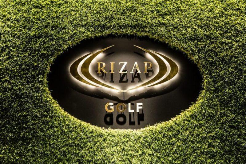 ライザップゴルフ天神店に通っている人の客層